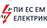 Пи Ес Ем Електрик - Infocall.bg