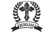 Погребална агенция Йована