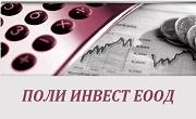 Поли Инвест ЕООД - Infocall.bg