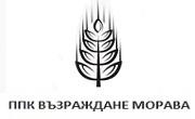 ППК Възраждане Морава - Infocall.bg
