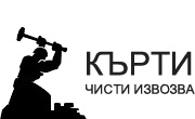 Иван Панов