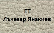 ЕТ Лъчезар Янакиев