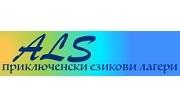 Приключенски езикови лагери ALS
