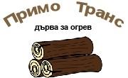 Примо Транс - Infocall.bg