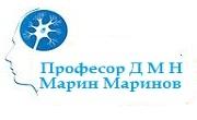 Професор Д М Н Марин Маринов - Infocall.bg