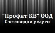 Профит КВ ООД