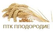 ПТК Плодородие