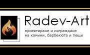 Радев Арт ЕООД