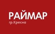 РАЙМАР ЕООД