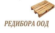 Редибора ООД