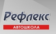 Рефлекс плюс С&П - Infocall.bg