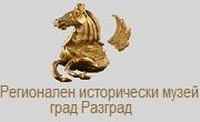 Регионален исторически музей Разград