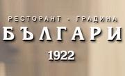 Ресторант Българи - Infocall.bg