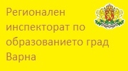 РИО ВАРНА - Infocall.bg