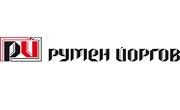 Румен Йоргов и Н ООД - Infocall.bg