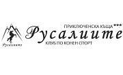 Русалиите - Infocall.bg