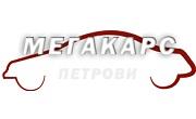 Мегакарс Петрови