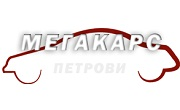 Мегакарс Петрови - Infocall.bg