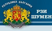 РЗИ Шумен - Infocall.bg