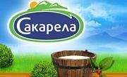 Сакарела ООД