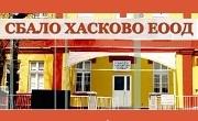 СБАЛ по Онкология Хасково