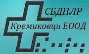 СБДПЛР Кремиковци ЕООД