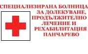 Болница Панчарево
