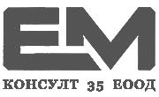 ЕМ Консулт 35 - Infocall.bg