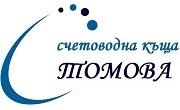 Томова