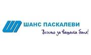 ШАНС ПАСКАЛЕВИ - Infocall.bg