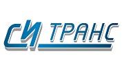 СИ ТРАНС ЕООД