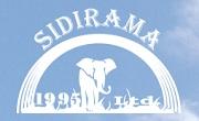 Сидирама ООД - Infocall.bg