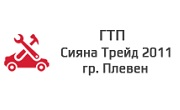 Сияна Трейд 2011 - Infocall.bg