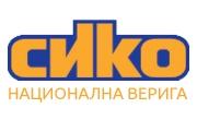 СИКО С