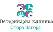 Ветеринарна клиника Стара Загора