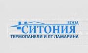 Ситония ЕООД - Infocall.bg