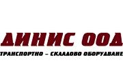 Динис ООД