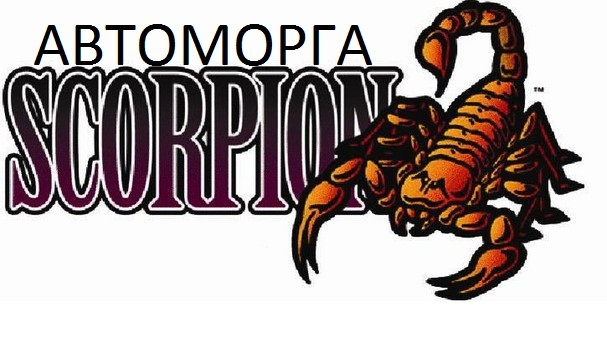 Скорпион ММП