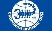Скорпион Шипинг ООД