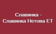 Авточасти Пазарджик