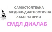 СМДЛ Диалаб