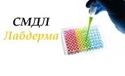 Медицинска лаборатория Гоце Делчев