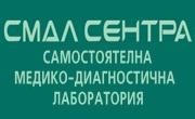 СМДЛ Сентра лаб