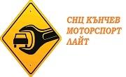 Ремонт автомобили Стара Загора
