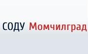СОДУ Момчилград