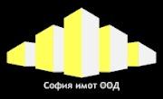 София Имот ООД