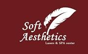 Soft Aesthetics - lasers & SPA - Infocall.bg