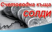 Солди - Infocall.bg