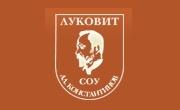 СОУ Алеко Константинов град Луковит