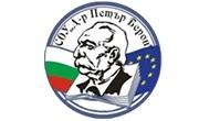 СОУ Д-р Петър Берон Костинброд